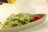 ズッキーニのサラダの作り方2