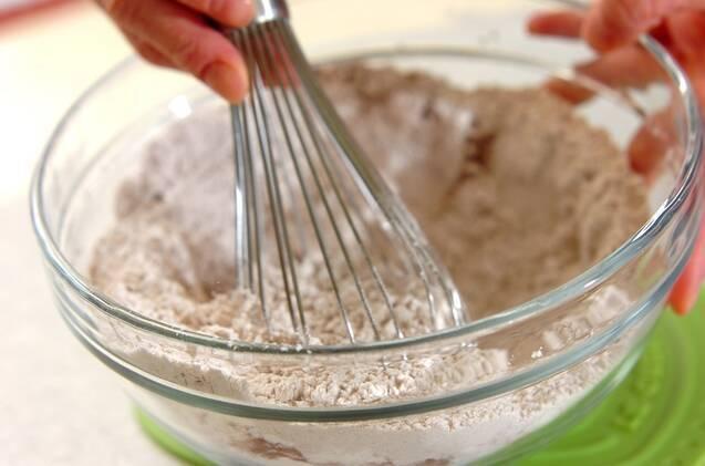 ココショコラのリュスティックの作り方の手順2