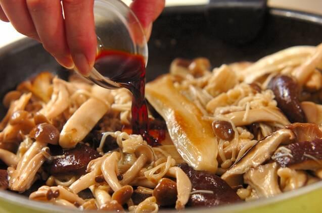 常備菜にもオススメ!キノコのオイルソテーの作り方の手順4