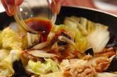 豚肉と白菜の辛味炒めの作り方6