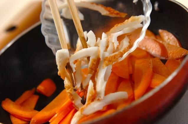 ニンジンとちくわのみそ炒めの作り方の手順3