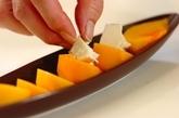 柿モッツァレラの作り方1