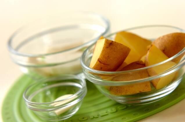 ジャガイモと里芋のグリルの作り方の手順1
