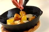 ジャガイモと里芋のグリルの作り方3