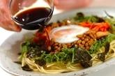 納豆キムチスパゲティーの作り方3