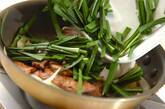 レバニラ炒めの作り方5