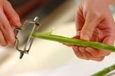 野菜のソーダ揚げの下準備2