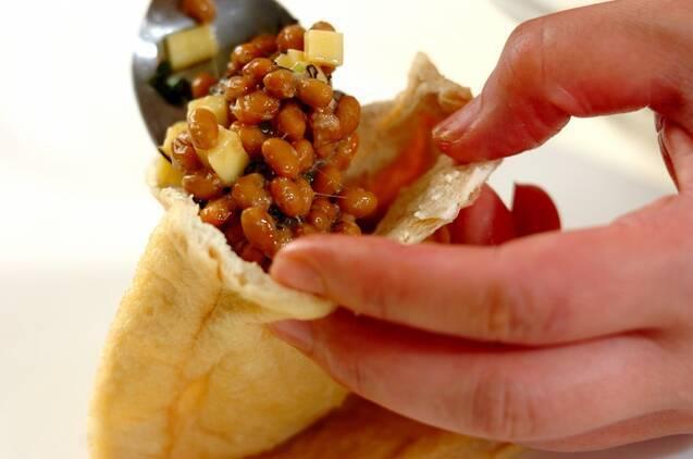 油揚げの納豆はさみ焼きの作り方の手順3