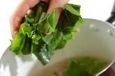 ホウレン草のジンジャースープの作り方1