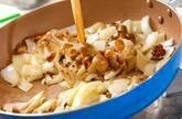 アサリのスープパスタの作り方2