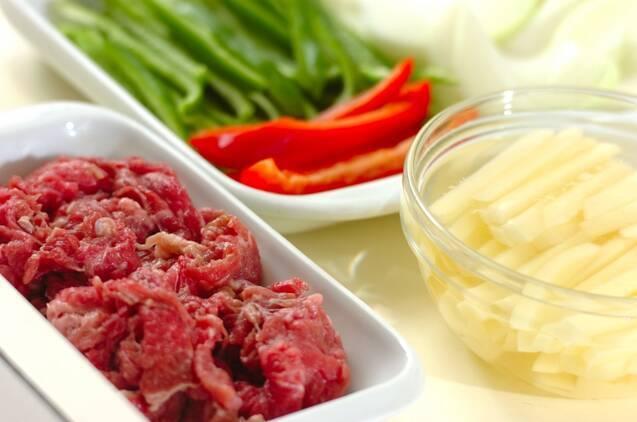 牛肉とジャガイモの中華カレー炒めの作り方の手順1