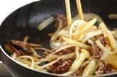 牛肉とジャガイモの中華カレー炒めの作り方2