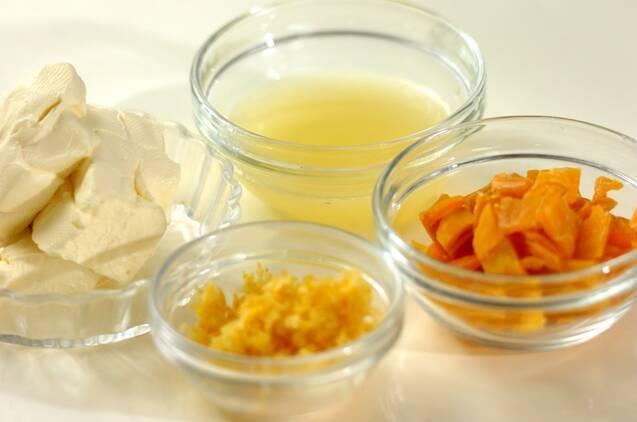 レモンとマンゴーの爽やかチーズ風味スティックケーキの作り方の手順3