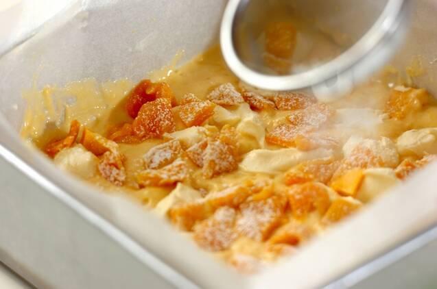 レモンとマンゴーの爽やかチーズ風味スティックケーキの作り方の手順8