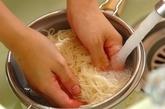 スタミナトマト素麺プレートの作り方3