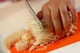 スタミナトマト素麺プレートの作り方5
