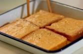 チーズ風味のパンペルデュの作り方1
