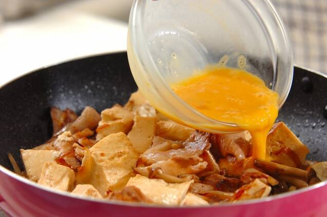 豆腐チャンプルーの作り方の手順5