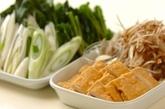 豚肉の豆乳中華鍋の下準備1