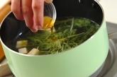 豆腐と水菜の中華スープの作り方1