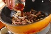 牛肉とゴボウの炒め煮の作り方2