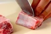 豚骨付きバラ肉の赤ワイン漬け焼きの下準備1