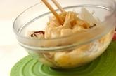 カルボナーラ風大根サラダの作り方2
