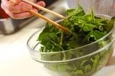 ホウレン草とベーコンのソテーの作り方2