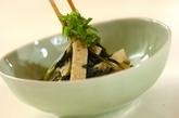 空心菜の煮浸しの作り方2