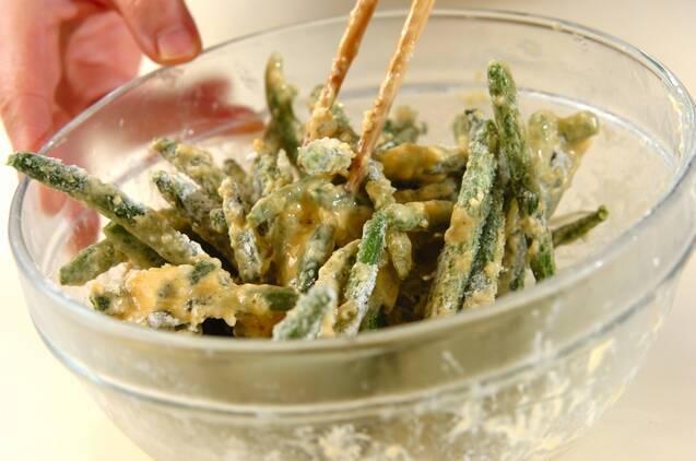 冷凍インゲンの天ぷらの作り方の手順1