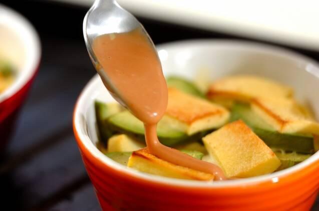 高野豆腐とアボカドのオムレツの作り方の手順6