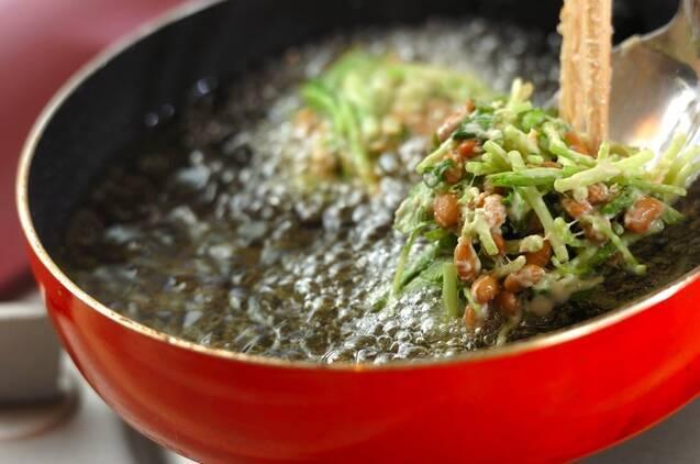 揚げ納豆のバルサミコ酢かけの作り方の手順2