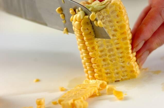 トウモロコシご飯の作り方の手順1