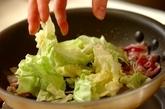 キャベツとツナのチャンプルーの作り方1