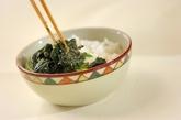 ナムルご飯の作り方3