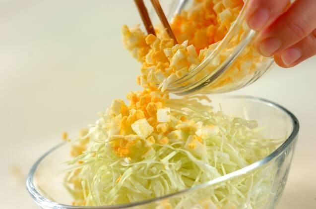ハマグリとアスパラのスパゲティーの献立の作り方の手順7