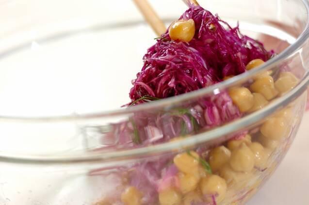紫キャベツとヒヨコ豆のマリネの作り方の手順2