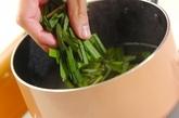 ニラタマみそ汁の作り方1
