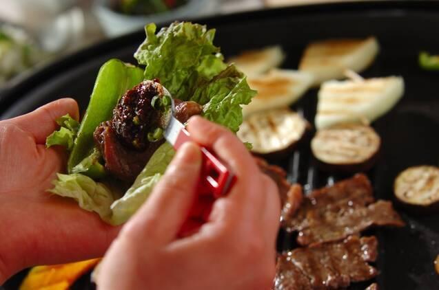 焼き肉の作り方の手順12