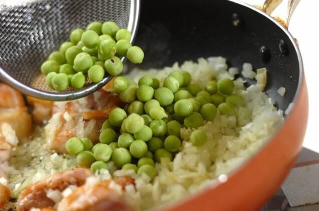グリンピースと鶏肉の煮込みの作り方の手順4