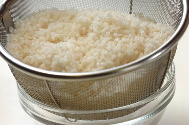 サツマイモご飯の作り方の手順1