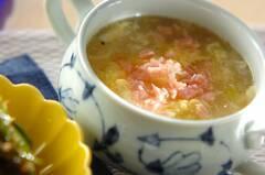 冬瓜とホタテのスープ