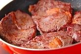 ステーキ和風ソースの作り方2