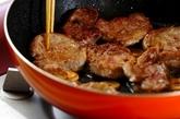 豚ヒレ肉と根菜のトマト煮の作り方1