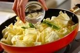 豚とキャベツのみそ炒めの作り方2
