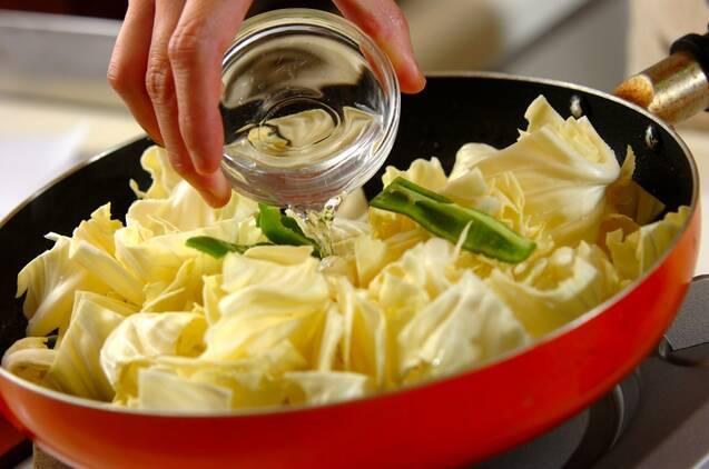 ご飯がすすむ!豚とキャベツのみそ炒めの作り方の手順5