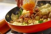 豚とキャベツのみそ炒めの作り方4