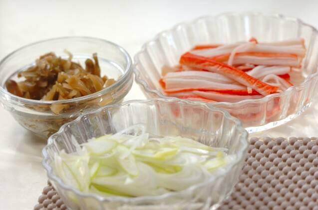 白ネギの中華スープの作り方の手順1