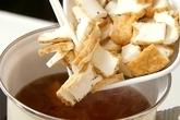 厚揚げとキノコの煮物の作り方1
