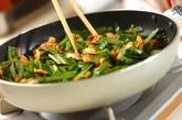 豚キムチ丼の作り方4
